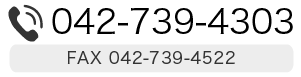 0427394303